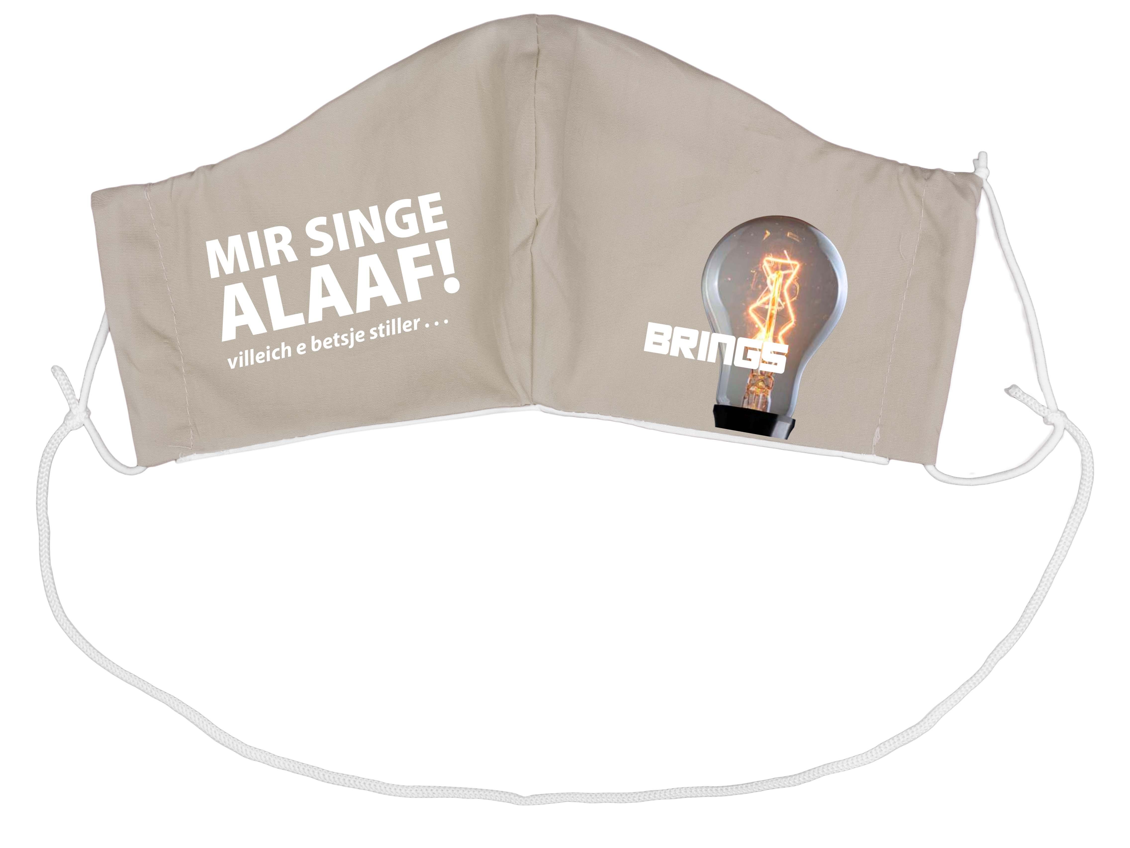 BRINGS Stoffmaske MIR SINGE ALAAF!